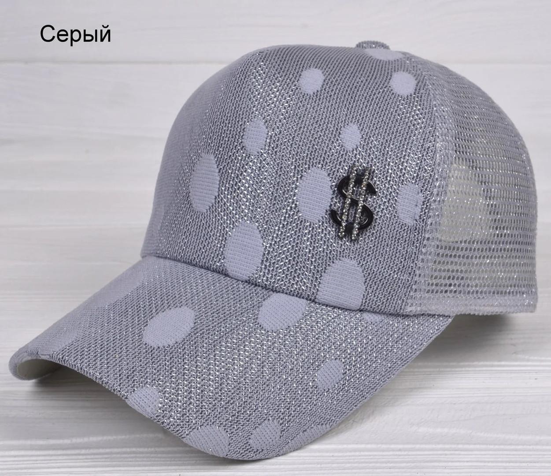 Бейсболка подростковая, женская сетка $ , цвет серый размер  53-56 см ( от 6 лет)