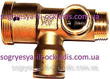 Клапан 3-х ход. латун.без привода (б.ф.у, Турция) VaillantTurboMax, AtmoMax ProPlus, арт. BH15, к.з. 0753/1