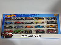 Подарочный набор машинок Hot Wheels 20 шт (Металл,отличное качество)