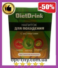 Напій для схуднення DietDrink, для зниження ваги дієт дрінк. швидке схуднення, диетдринк.