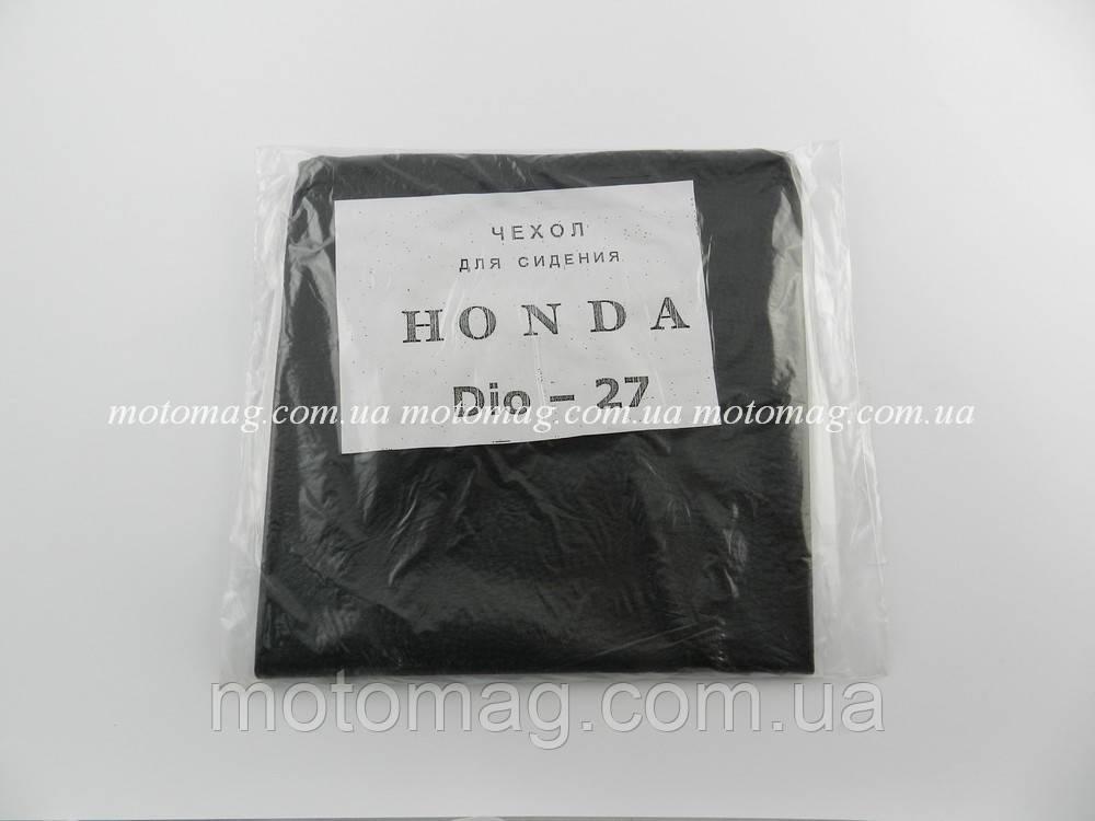 Чохол сидіння Honda Dio AF-27