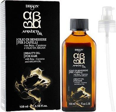 Масло для волос Dikson Argabeta Oil 100ml