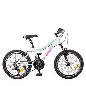Гірський Велосипед 20 Д. G20AIRY A20.3 білий
