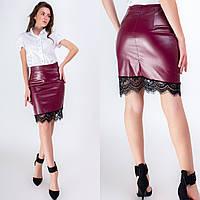 Облегающая женская короткая кожаная юбка с кружевом внизу. Арт-3521/13