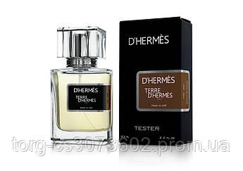 Тестер мужской Terre D`Hermes pour homme, 63 мл.