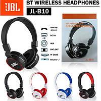 Беспроводные Bluetooth-наушники JBL JL-B10