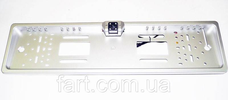 Камера заднего вида в авто номерной рамке с 16 LED подсветкой Silver