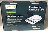 Электронные кухонные весы на 5 кг Rainberg RB-400, фото 2