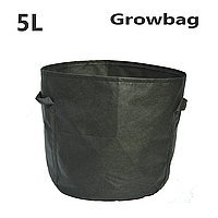 Тканевый горшок Grow Bag круглый 5л