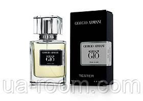 Тестер мужской Giorgio Armani Acqua Di Gio Men, 63 мл.