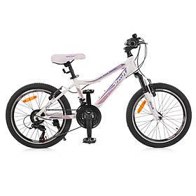 Гірський Велосипед 20 Д. G20CARE A20.3 білий