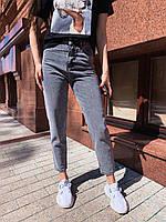 Идеальные джинсы мом с завышенной посадкой Код170ВИ