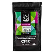 КМЦ (карбоксиметилцелюлоза) YERO, 50 гр