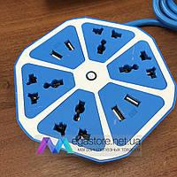Сетевой фильтр удлинитель на 4 розетки и 4 USB порта переноска для электроприборов