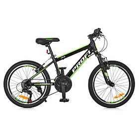 Гірський Велосипед 20 Д. G20FIFA A20.2 чорно-зелений