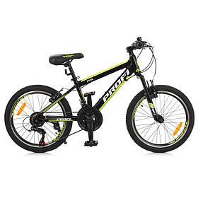 Гірський Велосипед 20 Д. G20FIFA A20.3 чорно-жовтий