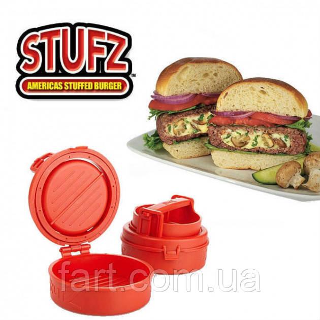 Пресс форма для котлет и бургеров Stufz Burger