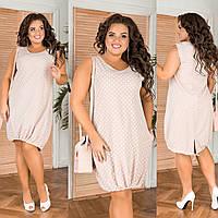 Летнее нежно-розовое платье сарафан большего размера 50-52-54