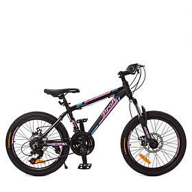 Гірський Велосипед 20 Д. G20OPTIMAL A20.2 чорно-рожевий(матовий)
