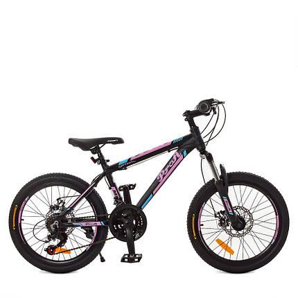 Гірський Велосипед 20 Д. G20OPTIMAL A20.2 чорно-рожевий(матовий), фото 2