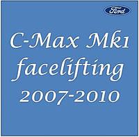Ford C-Max Mk1 рестайлінг 2007-2010