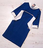 Детское платье №1029, фото 1