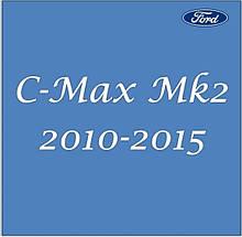 Ford C-Max Mk2 2010-2015