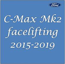 Ford C-Max Mk2 LIFT 2015-2019