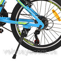 Гірський Велосипед 20 Д. G20PLAIN A20.2 блакитний, фото 3