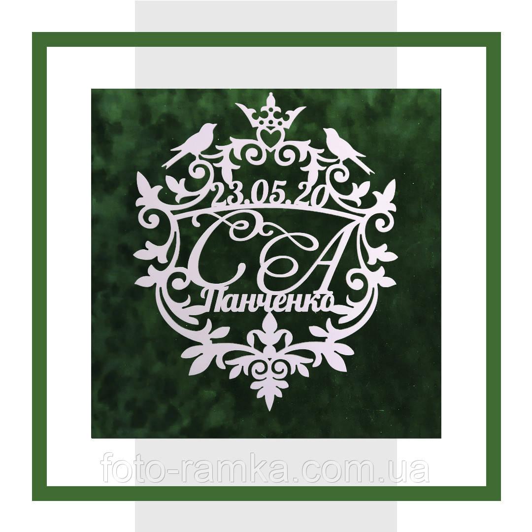 Сімейний герб