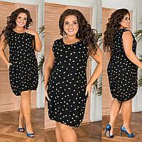 Модное женское красивое летнее платье больших размеров 50-52-54