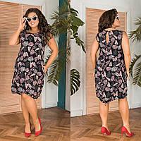 Модное женское красивое летнее платье сарафан больших размеров 50-52-54