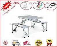 Складаний алюмінієвий стіл для пікніка зі стільцями №174