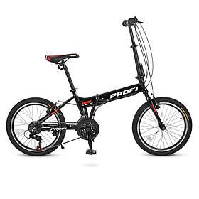 Складаний велосипед 20 Д. G20RIDE A20.1 чорний