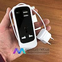 Сетевой фильтр удлинитель на 1 розетку и 2 USB порта переноска для электроприборов
