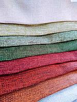 Ткань для штор Рогожка. Ткань для штор мешковина. Ткань для штор под лён. Зелёные цвета