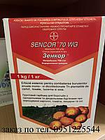 Гербицид Зенкор SENCOR 70WG BAYER 0.5 кг
