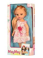 Детская кукла для девочек