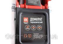 Домкрат подкатной Дорожная карта FJ-03, фото 3