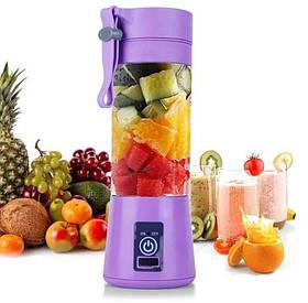 Фитнес блендер - шейкер Smart Juice Cup Fruits USB для коктейлей и смузи Фиолетовый