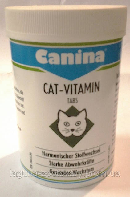 Канина Витамины для кошек, 250 таблеток, доставка