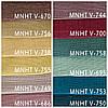 Ткань для штор MNHT, фото 2