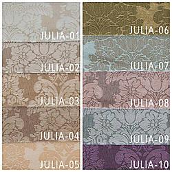 Ткань для штор JULIA
