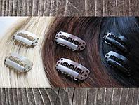 Заколки,клипсы для трессов,волос на клипсах,3 цвета