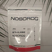 Nosorog Beta-Alanine 250 g, бета аланин