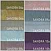 Ткань для штор SANDRA, фото 2