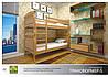 Кровать Трансформер-5 Массив БУК