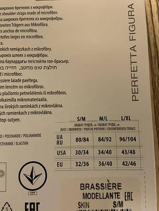 Brassiere Modellan, фото 2