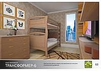 Кровать Трансформер-6 Массив БУК