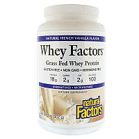 Natural Factors, протеин Whey Factors, Grass Fed Whey Protein, Natural French Vanilla Flavor, 907 г